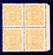 ! ! Zambezia - 1893 D. Carlos 5 R (In Block Of 4) - Af. 02 - No Gum - Zambezia