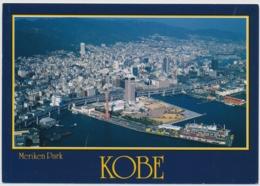Kobe - Meriken Park - Kobe