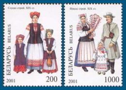 Belarus 2001 Mih. 412/13 Traditional Costumes MNH ** - Bielorussia