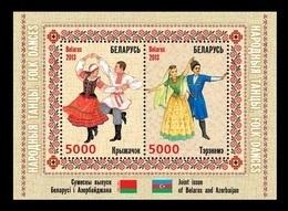 Belarus 2013 Mih. 948/49 (Bl.99) Folk Dances (joint Issue Belarus-Azerbaijan) MNH ** - Bielorussia