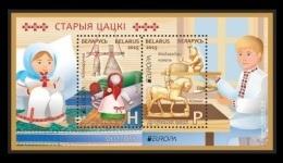 Belarus 2015 Mih. 1059/60 (Bl.121) Europa-Cept. Old Toys MNH ** - Bielorussia