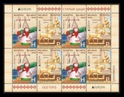 Belarus 2015 Mih. 1059/60 Europa-Cept. Old Toys (M/S) MNH ** - Bielorussia
