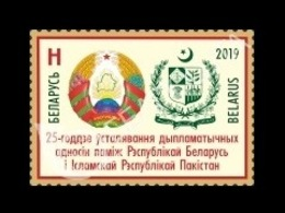 Belarus 2019 Mih. 1323 Diplomatic Relations With Pakistan. State Arms MNH ** - Belarus