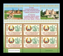 Belarus 2019 Mih. 1323 Diplomatic Relations With Pakistan. State Arms (M/S) MNH ** - Bielorussia