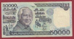 Indonésie 50000 Rupiah 1995 Dans L 'état (209) - Indonesia