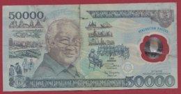 Indonésie 50000 Rupiah 1993 Dans L 'état (210) - Indonesia