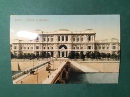 Cartolina Roma - Palazzo Di Giustizia - Replica - 1960 Ca - Roma