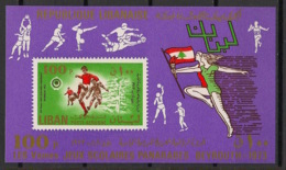 Liban - 1973 -  Bloc Feuillet BF N°Yv. 26 - Jeux Scolaires / Football - Neuf Luxe ** / MNH / Postfrisch - Libanon