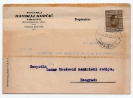 1930 YUGOSLAVIA, BOSNIA, SARAJEVO, CORRESPONDENCE CARD, BOOKSHOP, HAMDIJA KOPCIC - 1931-1941 Regno Di Jugoslavia