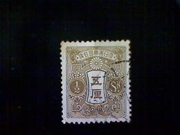 Japan, Scott #239, Used (o), 1937, Chrysanthemum And Designs, ½s, Brown - 1926-89 Emperor Hirohito (Showa Era)