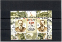 Belarus  2002 . Poets J.Kupala, J.Kolas. S/S Of 2v X 500 +tab. Michel # BL 28 - Bielorussia