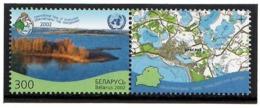 Belarus  2002 .Eco-tourism (Braslavsk Lakes,Maps). 1v: 300.    Michel # 470 - Bielorussia