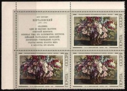1974  Mi.4266Zf (**) - 1923-1991 USSR