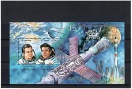 Belarus 2002 . Space. S/S: 3000.   Michel # BL 30 - Bielorussia