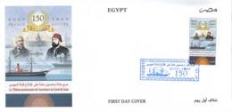 Fdc`s EGYPT FRANCE 2019 Le 150Eme Anniversaire De L`Ouverture Du Canal De Suez - Brieven En Documenten