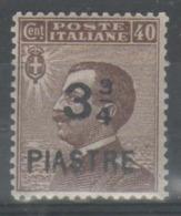 Costantinopoli 1922 - 8a Em. - Effigie 3,75 Pi. Su 40 C. **           (g6276) - 11. Auslandsämter