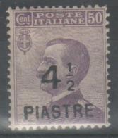 Costantinopoli 1922 - 8a Em. - Effigie 4,50 Pi. Su 50 C. **           (g6277) - 11. Auslandsämter
