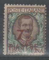 Costantinopoli 1922 - 8a Em. - Effigie 7,50 Pi. Su 1 L. **           (g6278) - 11. Auslandsämter