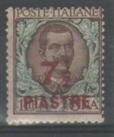 Costantinopoli 1922 - 8a Em. - Effigie 7,50 Pi. Su 1 L. *           (g6279) - 11. Auslandsämter