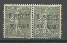 Levant 1923 Overprint ERROR Erreur Variété 3 Corrigé Ou Retouché, 3 Corrected Or Retouched MNH / ** France Syria Lebanon - Unused Stamps