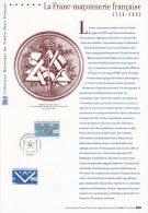 """"""" LA FRANC-MACONNERIE FRANCAISE """" Sur Document Philatélique Officiel De 2003 (Prix à La Poste = 5.00 €) N° YT 3581. - FDC"""