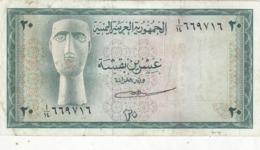 YEMEN 20 BUQSHAS 1966 P-5 VF PREFIX 14 */* - Jemen
