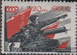Soviet Union 594 With Hinge 1938 Red Army - 1923-1991 USSR