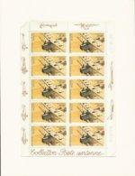 FRANCE - 1997 - PA 61a - F61a - NEUF**, BIPLANT BREGUET XIV (1917) - FEUILLE De 10 TIMBRES Avec Le CADRE BLANC - Luchtpost