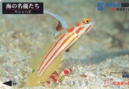 JAPON. Billete De Transporte. PEZ - FISH. JP-UW-037. (172) - Transporte