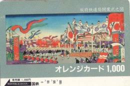 JAPON. Billete De Transporte. BANDERAS - FLAGS. (173) - Transporte
