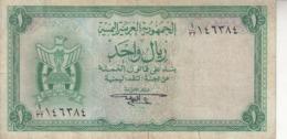 YEMEN 1 RIAL 1967 P-1b Fine Used PREFIX 32 */* - Jemen