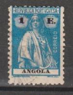 ANGOLA CE AFINSA 218 - USADO - Angola