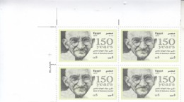 Stamps EGYPT 2019 MAHATMA GANDHI BIRTH 150 ANNIVERSARY MNH BLOCK OF 4 CORNER */* - Egypt