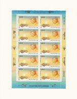 FRANCE - 2004 - PA 67- F67- NEUF**, MARIE  MARVINGT (1875-1963)  - FEUILLE De 10 TIMBRES Avec La CADRE BLANC - 1960-.... Ungebraucht