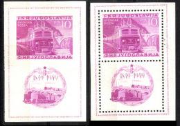 669  Trains - Yugoslavie Yv BF 3-3A - No Gum - 55,00 (360) - Eisenbahnen