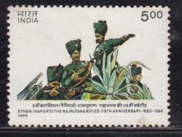 India 1995 MNH 1995, Rajputana Riffes, Defence, Army, Militaria, Plant, As Scan - India