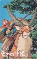 Télécarte Japon / 110-016 - MANGA MIYAZAKI - PRINCESS MONONOKE ** MOVIC ** - Japan ANIME Phonecard - 11757 - Stripverhalen