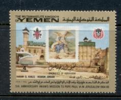 Yemen Kingdom 1969 Mi#708 5th Anniv. Of The Imam's Visit To Pope Paul VI In Jerusalem MLH - Yemen