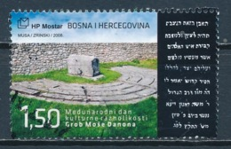 °°° BOSNIA HERZEGOVINA CROATIAN ADMINISTRATION - Y&T N°204 - 2008 °°° - Bosnie-Herzegovine
