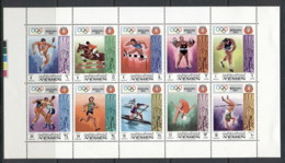 Yemen Kingdom 1969 Mi#903-912 Summer Olympics Munich Sheetlet MLH - Yemen