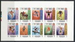 Yemen Kingdom 1969 Mi#903B-912B Summer Olympics Munich Sheetlet IMPERF MLH - Jemen