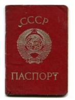 Passport Passeport Pasaporte Reisepass Ausweis USSR Komi ASSR Finno-Ugric Peoples Double 2 Languages RARE - Documents Historiques