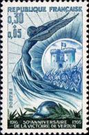 France Poste N** Yv:1484 Mi:1546 Cinquantenaire De La Victoire De Verdun (Thème) - Prima Guerra Mondiale