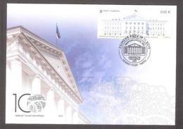 Estonia's National University 100 2019 Estonia Stamp FDC Mi 971 - Other