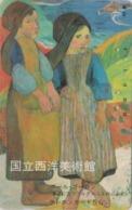 TC Japon / 110-011 - PEINTURE Religion ITALIE - MICHELANGELO / VATICAN - Japan Painting Phonecard / Italy - 1825 - Peinture