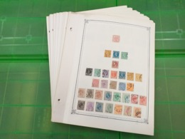 LOT N° 1143  ROUMANIE  Collection SEMI MODERNE Sur Page D'albums Neufs * - Stamps