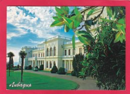 Modern Post Card Of Livadia Palace Museum, Crimea, Ukraine,A25. - Postcards