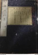 Livre Ancien Japon Meiji 3-13 > Année 1870-80 - Libros Antiguos Y De Colección