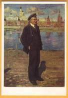 1982 RUSSIA RUSSIE USSR  Lenin. Postcard Brodsky. Painting 1924 Museum Of Lenin Postcard  Mint. - Russia