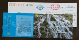 Yaoshuiquan Waterfall,China 2010 Beishan National Forest Geopark Zhalonggou Scenic Spot Ticket Pre-stamped Card - Holidays & Tourism